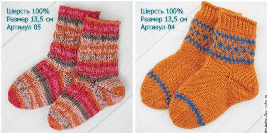 Носки, Чулки ручной работы. Ярмарка Мастеров - ручная работа. Купить носочки вязанные. Handmade. Разноцветный, носочки вязаные