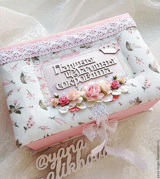 Подарки для новорожденных, ручной работы. Ярмарка Мастеров - ручная работа. Купить Мамины сокровища. Handmade. Бледно-розовый, подарок на крестины