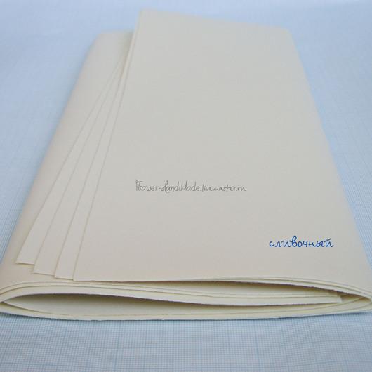 Фоамиран ручной работы. Ярмарка Мастеров - ручная работа. Купить ФК002 Фоамиран  (фом) сливочный корейский 0,6 мм. Handmade.