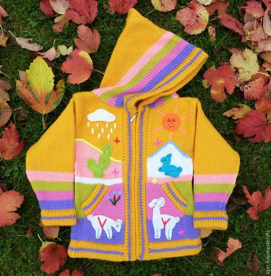 Кофточка детская ярко желтая с карманами и капюшоном. Apri. Детская одежда. Подарок для ребенка. Ярмарка мастеров. Livemaster.
