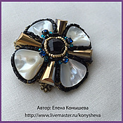 Украшения handmade. Livemaster - original item Brooch-flower, mother of pearl petal. Handmade.