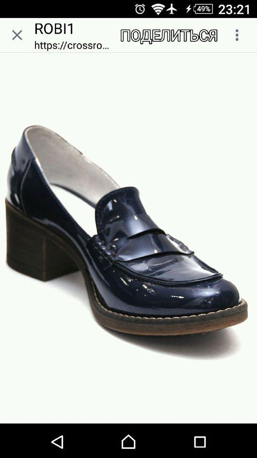 """Обувь ручной работы. Ярмарка Мастеров - ручная работа. Купить Женские лоферы, модель""""Тсанр"""" коблук 5,5 см.. Handmade."""