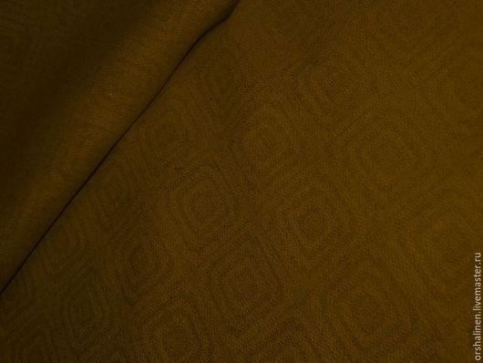 Шитье ручной работы. Ярмарка Мастеров - ручная работа. Купить Ткань костюмная ВГТУ-9. Handmade. Коричневый, лен