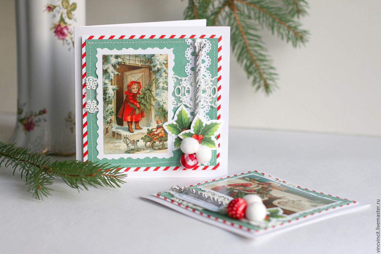 Кдню, новогодние открытки в стиле ретро своими руками