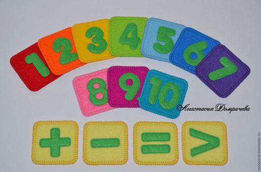Развивающие игрушки ручной работы. Ярмарка Мастеров - ручная работа. Купить Счет с математическими символами. Handmade. Фетр, детская игра