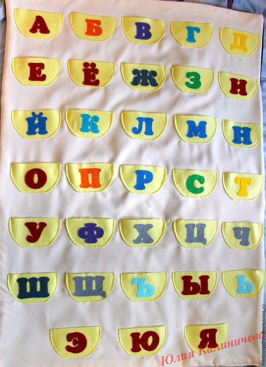 Органайзер на тканевой основе с кармашками для букв поможет с легкостью превратить учебу в забавную игру. Игра с ним отлично развивает логику, мышление, фантазию, а так же мелкую моторику.