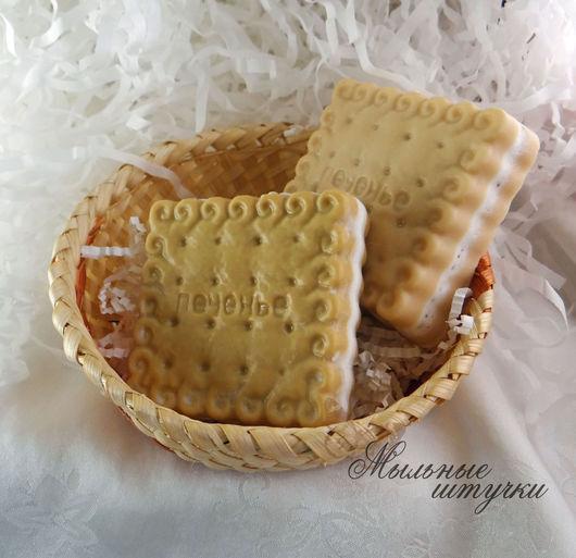 """Мыло ручной работы. Ярмарка Мастеров - ручная работа. Купить """"Печенька"""" мыло для настроения. Handmade. Бежевый, сладость, воздушный, прикол"""
