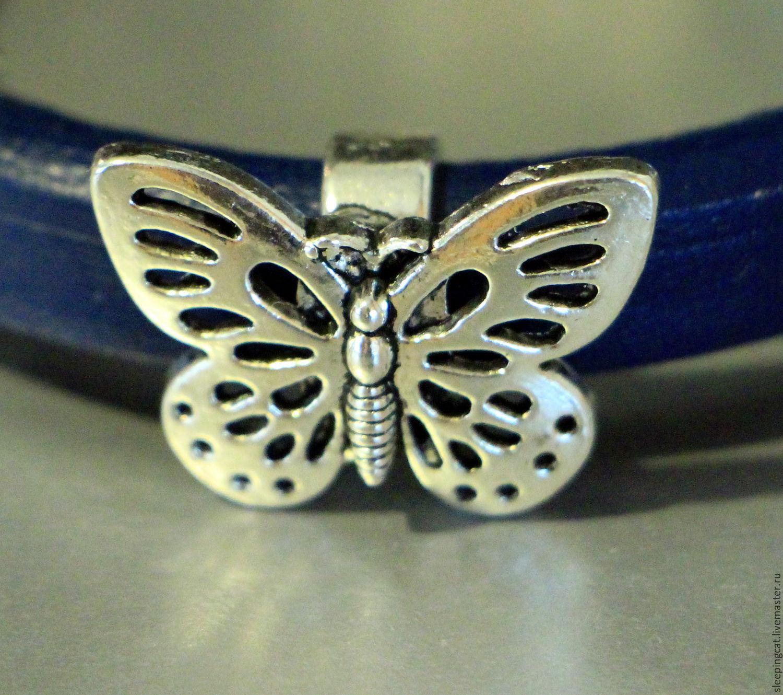 Браслет Butterfly