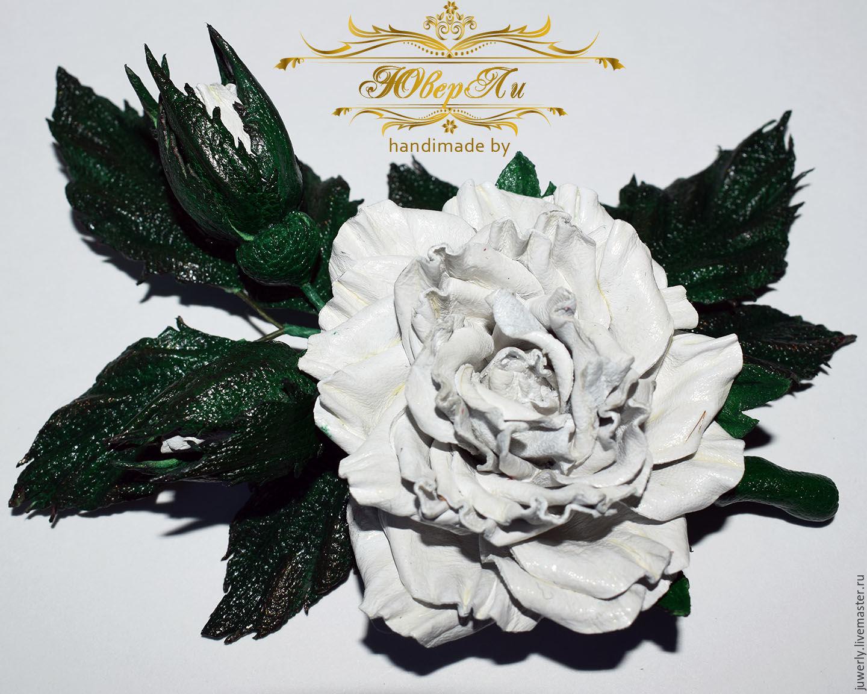Роза из кожи белая купить