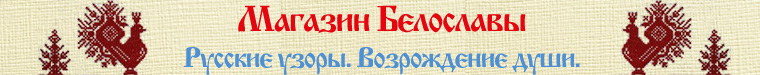Белослава