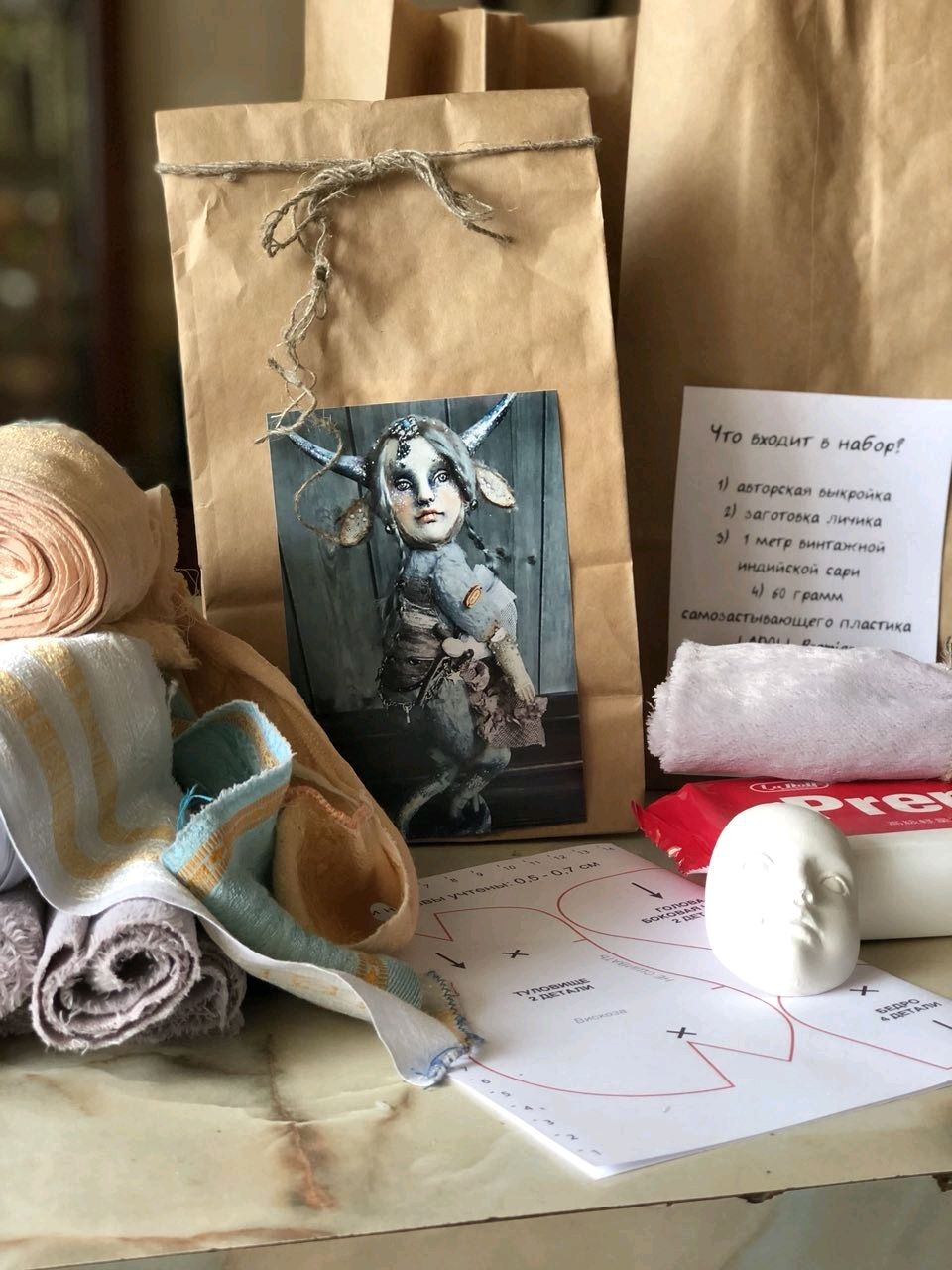 Набор для создания тедди-долл от Оксаны Муратовой, Заготовки для кукол и игрушек, Москва,  Фото №1