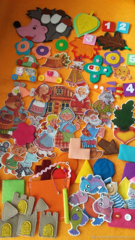 Развивающая книжка, Развивающие игрушки, Москва, Фото №1