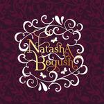 Наташа Богуш - Ярмарка Мастеров - ручная работа, handmade