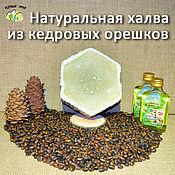 Подарки к праздникам ручной работы. Ярмарка Мастеров - ручная работа Кедровая  халва 1 кг. Handmade.