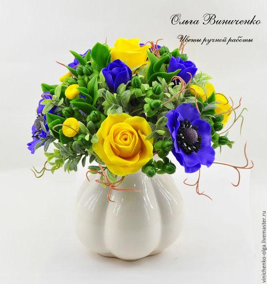 Интерьерные композиции ручной работы. Ярмарка Мастеров - ручная работа. Купить Композиция солнечная с желтыми розами и фиолетовыми анемонами. Handmade.