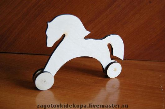 Лошадка на колесиках  (продается в разобранном виде) Размер: 20х14 см Материал: фанера 6 мм