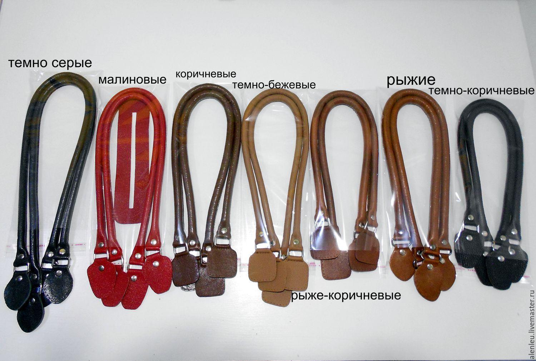 Фурнитура для сумок - decuperu