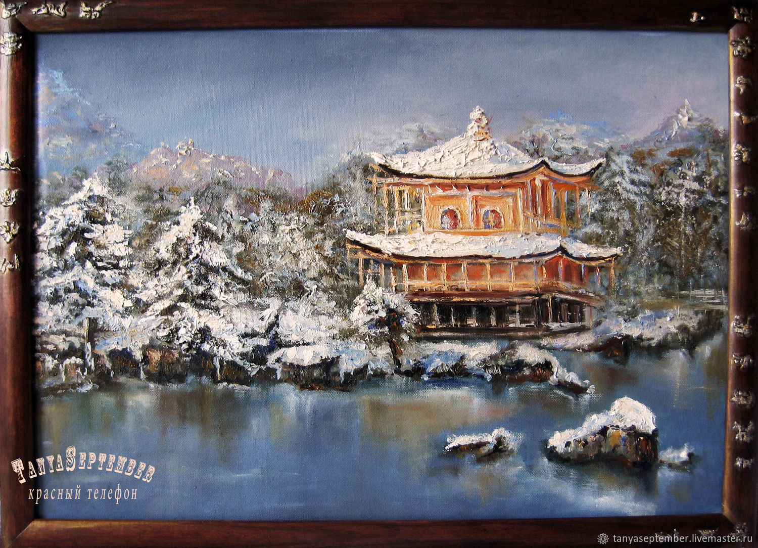 Oil painting picture frame PAGODA IN the MOUNTAINS, Pictures, Moscow,  Фото №1
