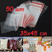 Зип пакеты 35х45 см (50 шт. в упаковке)