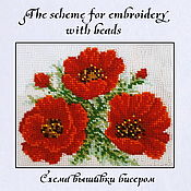 Материалы для творчества handmade. Livemaster - original item The scheme for embroidery with beads Maki. Handmade.