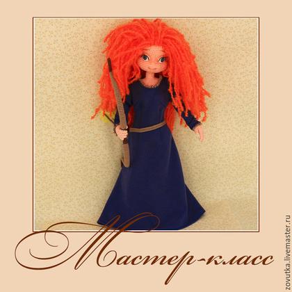 Вязание ручной работы. Ярмарка Мастеров - ручная работа. Купить Мастер-класс по вязанию крючком куклы Храбрая сердцем. Handmade.