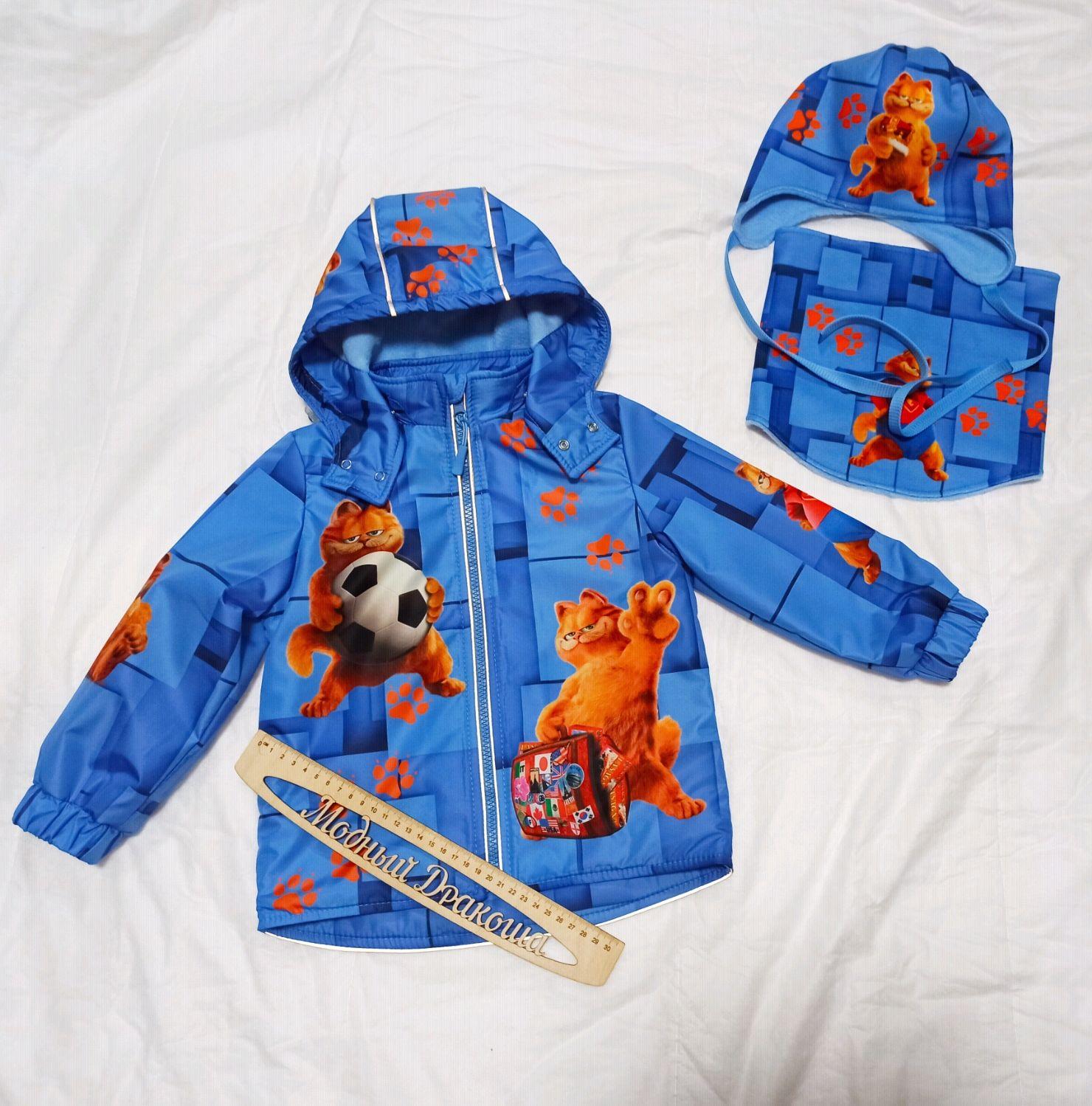 Ветровка Гарфилд, Верхняя одежда детская, Краснодар,  Фото №1