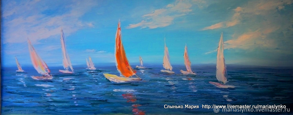 Seascape. Scarlet sails