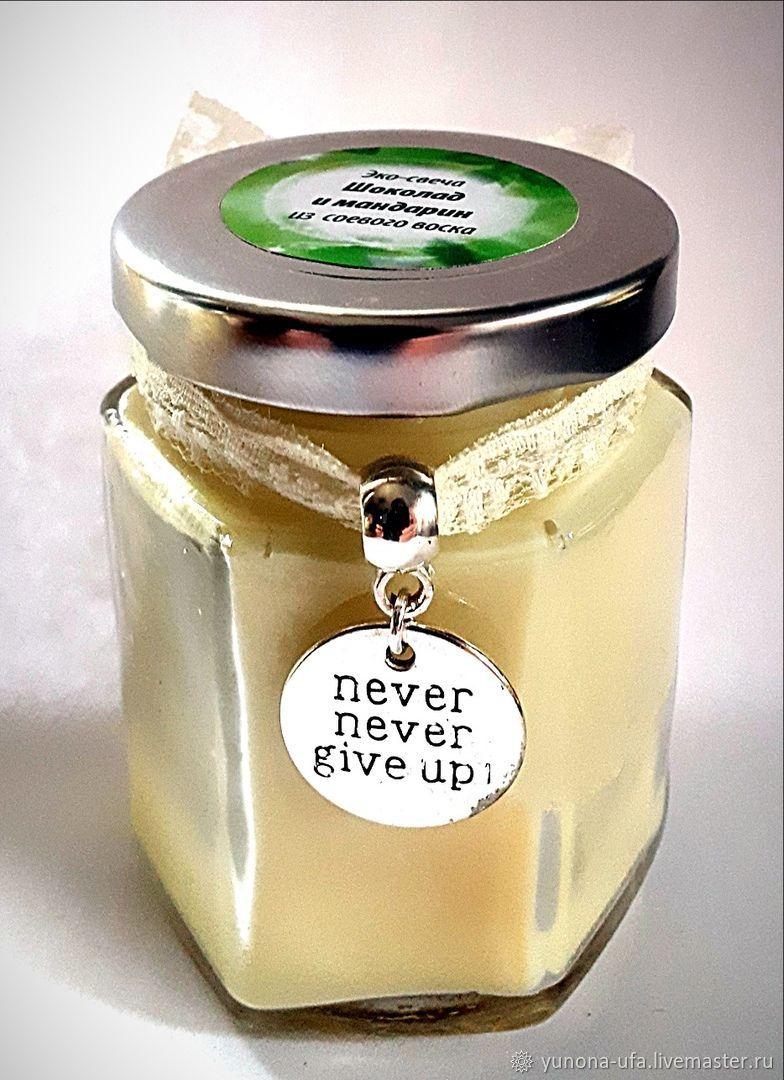 Свечи ручной работы. Ярмарка Мастеров - ручная работа. Купить Экологичная ароматическая свеча 'Никогда не сдавайся' в баночке. Handmade. Свеча