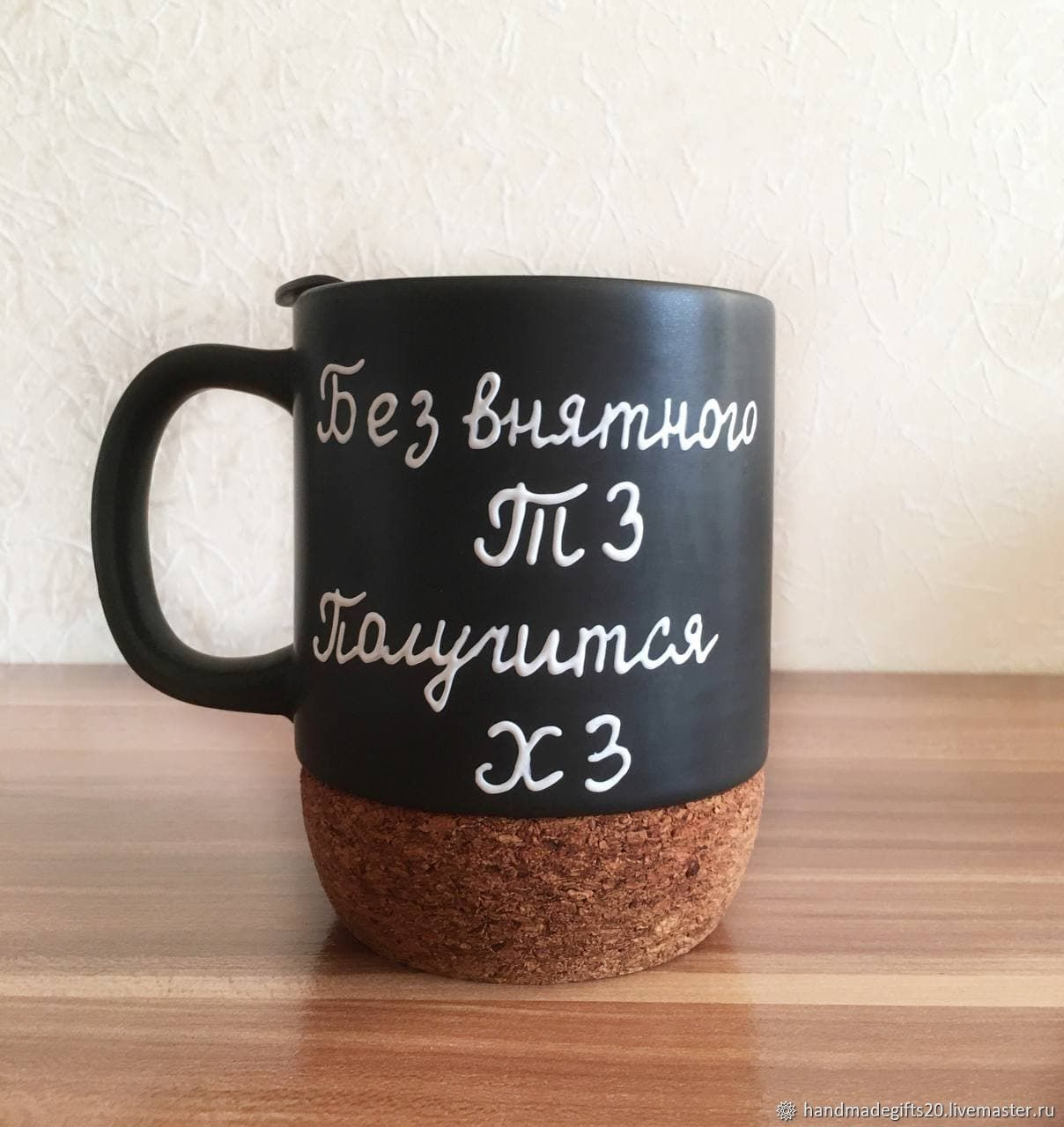 Mug with inscription, Mugs and cups, Moscow,  Фото №1