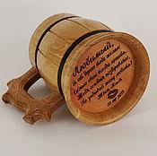Кружка деревянная Персонализированная 0.650 л