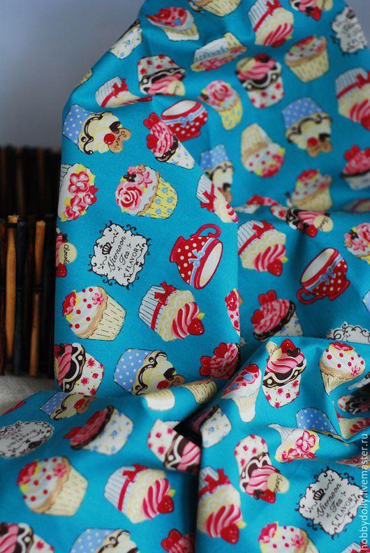 Куклы и игрушки ручной работы. Ярмарка Мастеров - ручная работа. Купить К ЧАЮ Хлопковая ткань. Handmade. Комбинированный, для шитья
