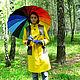 Верхняя одежда ручной работы. Плащ яркий желтый. Элина 'Элис' (elinasas). Ярмарка Мастеров. Осень