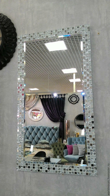 mirror in mosaic frame, Mirror, Krasnodar,  Фото №1