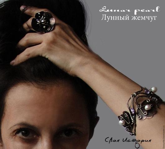 Браслеты ручной работы. Ярмарка Мастеров - ручная работа. Купить Цветочный браслет из коллекции украшений «Lunar pearl» Лунный жемчуг. Handmade.