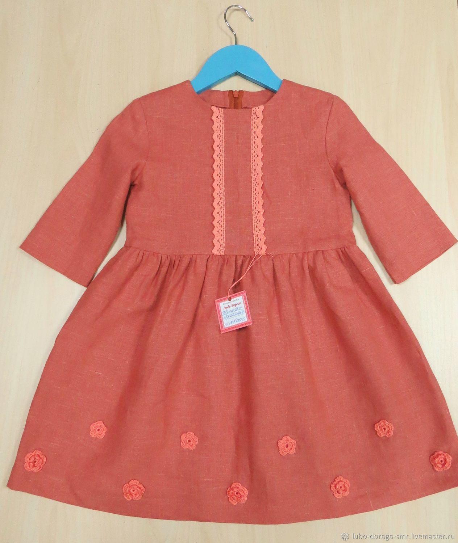 Одежда для девочек, ручной работы. Ярмарка Мастеров - ручная работа. Купить Платье детское. Handmade. Платье, ручная работа