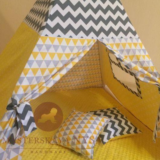 Детская ручной работы. Ярмарка Мастеров - ручная работа. Купить Вигвам жёлто-серое счастье)) домик для вашего малыша. Handmade.