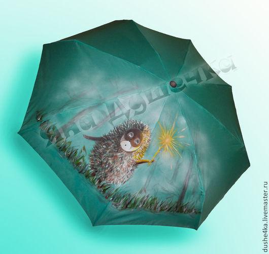 """Зонты ручной работы. Ярмарка Мастеров - ручная работа. Купить Зонт с росписью """"Ежик и светлячок"""". Handmade. Мятный, зонтик"""