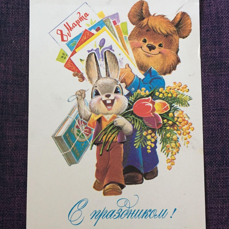 Открытка Зарубина , ссср , подписанная, Открытки, Каменск-Уральский, Фото №1