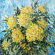 Oil painting Yellow dahlias. Painting. Flowers. Pictures. Pictures for the soul (RozaSavinova). My Livemaster. Фото №4