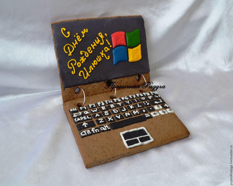 Арбата, открытка в форме ноутбука