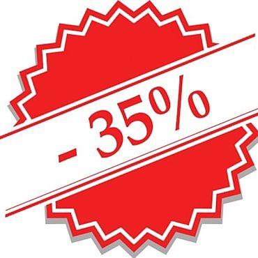 Материалы для творчества ручной работы. Ярмарка Мастеров - ручная работа 35%  35%  35%. Handmade.