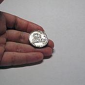 Сувениры и подарки ручной работы. Ярмарка Мастеров - ручная работа Монета принятия решений. Handmade.
