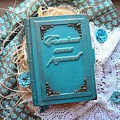 Канцелярские товары handmade. Livemaster - original item Family recipe book