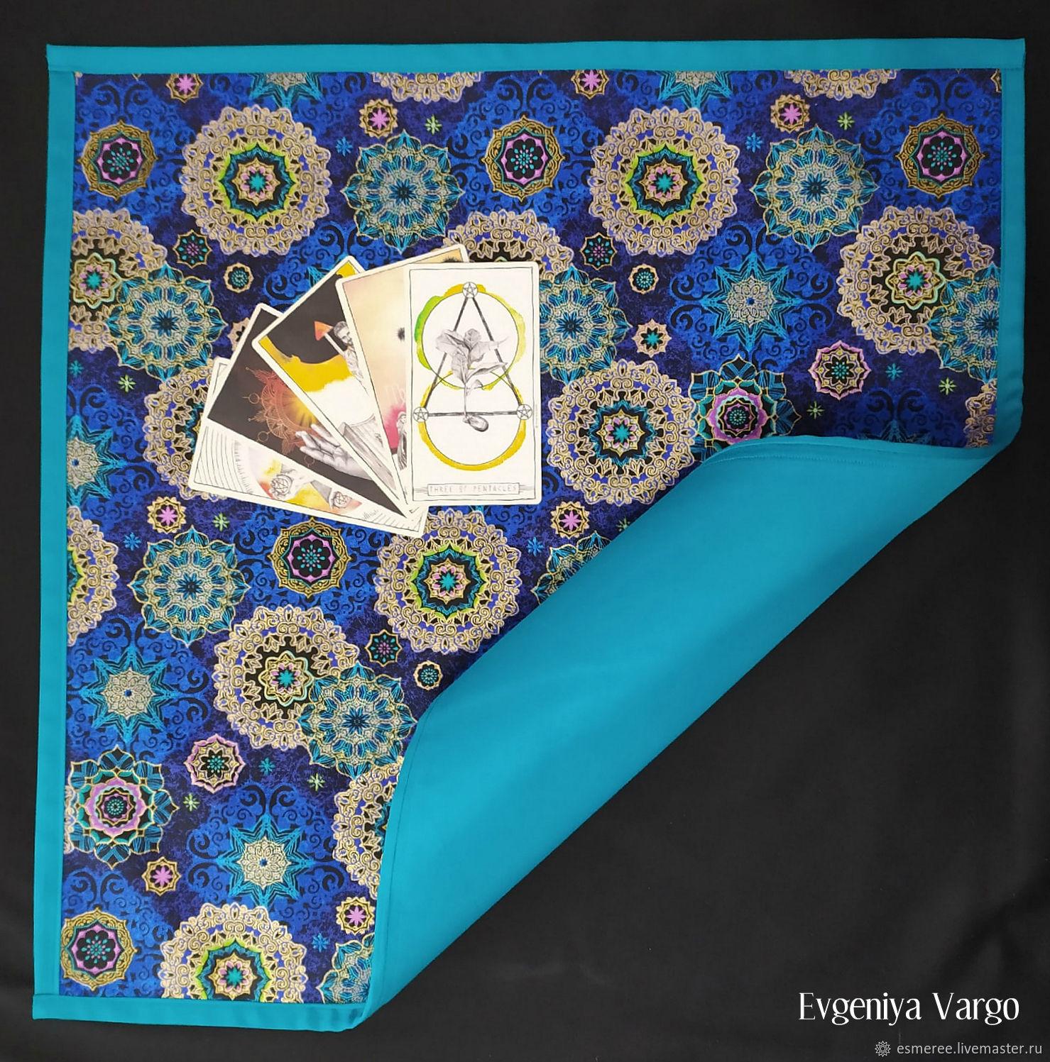 Синяя скатерть для гаданий на Таро с бирюзовой подкладкой, Коврик для гадания, Брянск,  Фото №1
