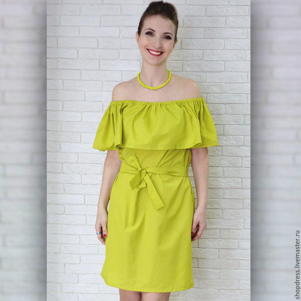 f264f84e0a2 Bright summer dress fashion color
