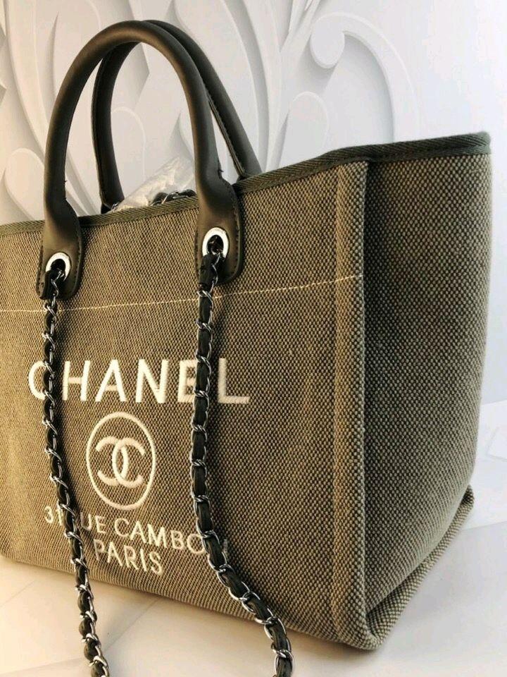 4c7d2d5e62cf Ярмарка Мастеров - ручная работа. Купить Винтаж: Винтажная сумка Винтажные  сумки и кошельки. Винтаж: Винтажная сумка-шоппер Chanel. Магазин у Катерины