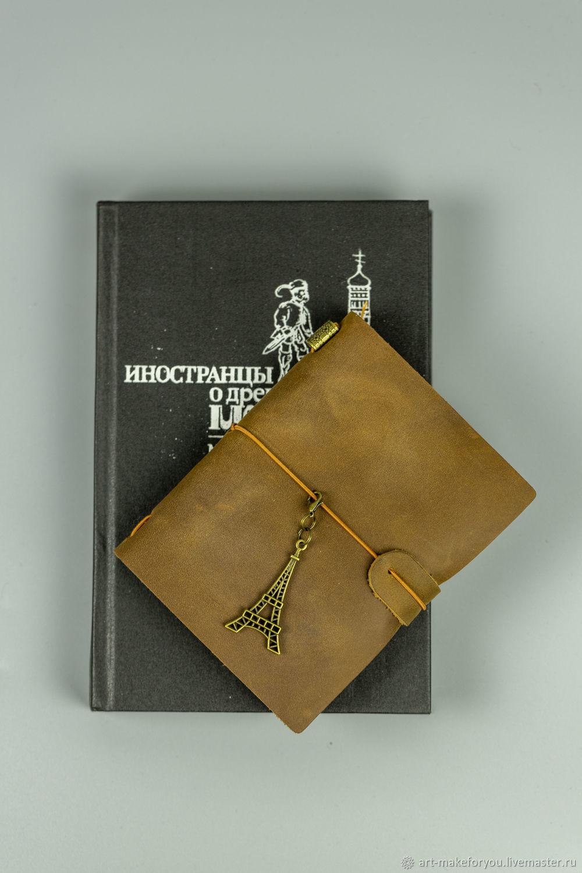 Блокнот путешественника в кожаной обложке, Блокноты, Москва,  Фото №1