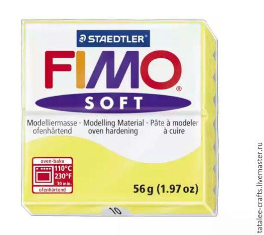 Для украшений ручной работы. Ярмарка Мастеров - ручная работа. Купить Лимон (10) - Fimo Soft. Handmade. Цветы, бутон