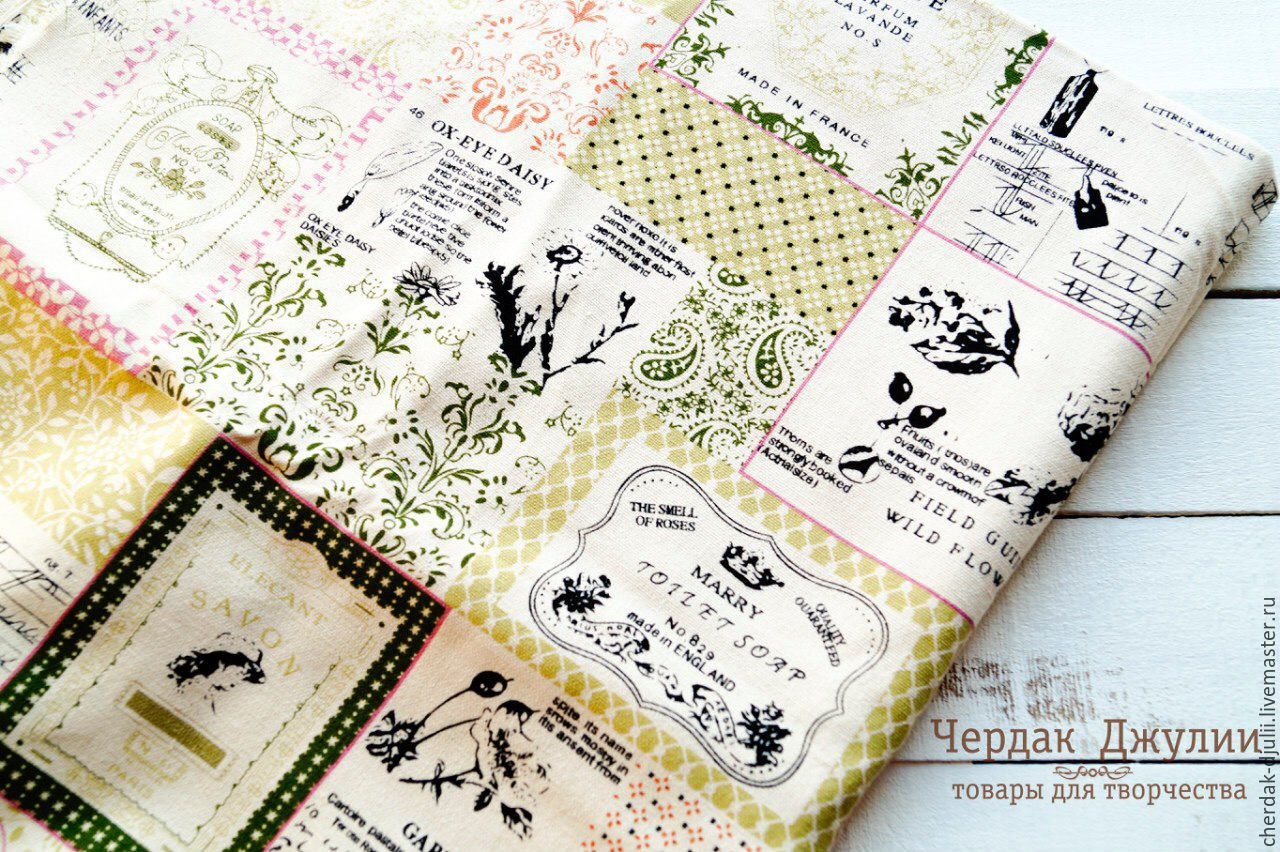 Fabric globalen for creativity, 50h45 cm, Fabric, Kaliningrad,  Фото №1