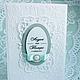 Свадебные аксессуары ручной работы. Ярмарка Мастеров - ручная работа. Купить Приглашение Запах ванили Мятный Свежий Воздушный. Handmade.